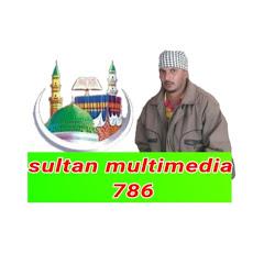 Sultan multimedia 786