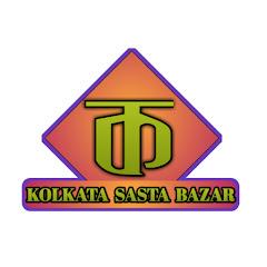 Kolkata Sasta Bazar