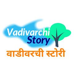 Vadivarchi Story