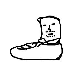 신발저장소