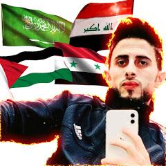 Abugad /ابو جاد