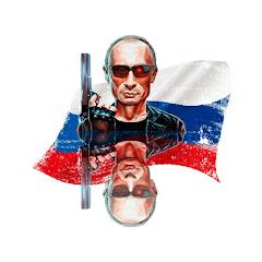 Политика Путина: Россия США Украина