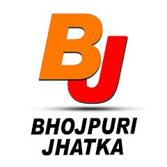 Bhojpuri Jhatka