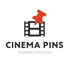 CinemaPins