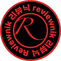 reviewnik 리뷰닉