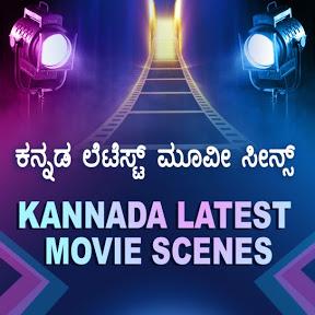 Kannada Latest Movie Scenes