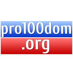 Олег Хан - Строительный форум ПростоДом pro100dom