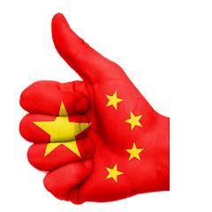 中国制造 Made in China
