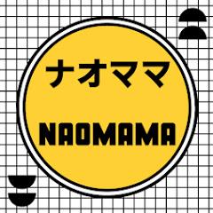 ナオママnaomama