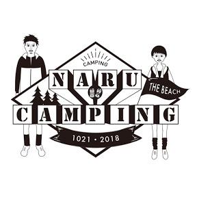 NARU CAMP
