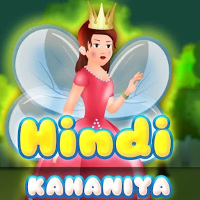 Hindi Kahaniya For Children