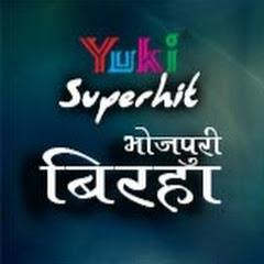 Yuki Superhit Bhojpuri Birha