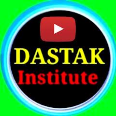 DASTAK INSTITUTE