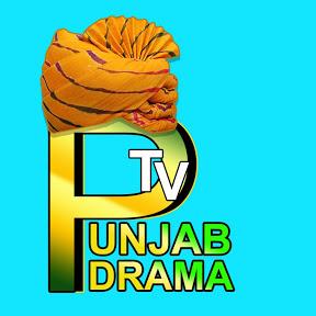 Punjab Drama Tv