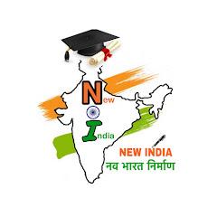New India नव भारत निर्माण