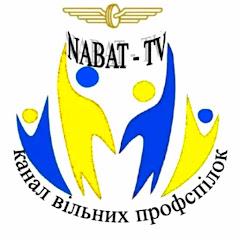 Залізничний Канал : NABAT - TV Егора Громова