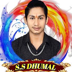 S S Dhumal