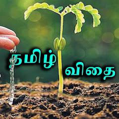 Tamil Vidhai