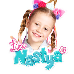 LIKE NASTYA SHORTS