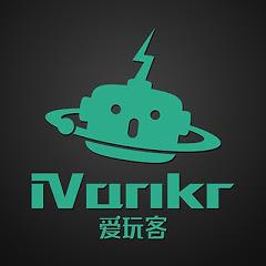 爱玩客iVankr Official Channel