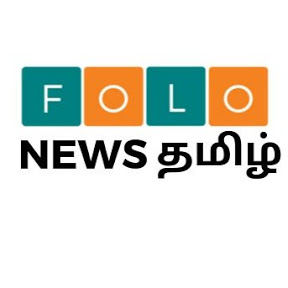 Folo News Tamil