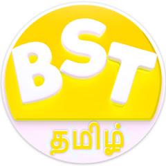 BST Kids Songs- Tamil