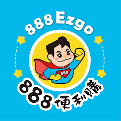 888便利購