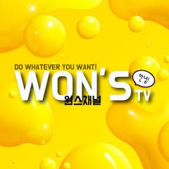 Won's Channel