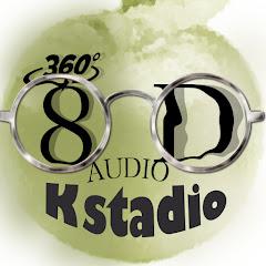 8D立体音響屋 Kstadio