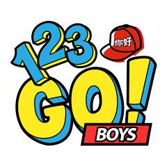 123 GO! BOYS Chinese