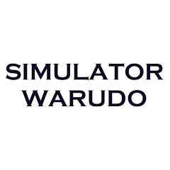 SIMULATOR WARUDO