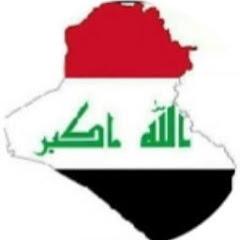 عاشق المنتخب العراقي