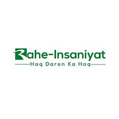 Rahe Insaniyat Official