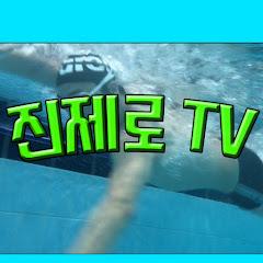 진제로 JinZero TV