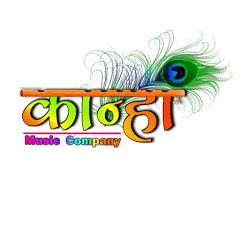 Kanha music company