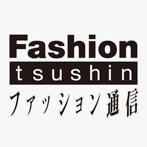 fashiontsushinCH
