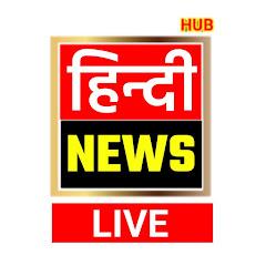 THE HINDI NEWS HUB