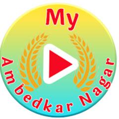 My Ambedkar Nagar