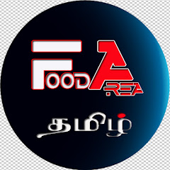Food Area Tamil