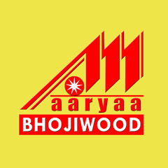 Aaryaa Bhojiwood