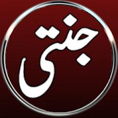 Anees Islamic