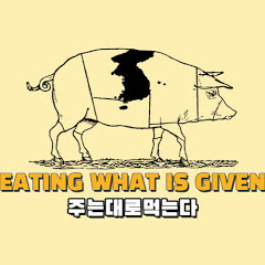 Eating what is Given 오스틴