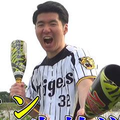 とまと松本 東京の阪神タイガースファン