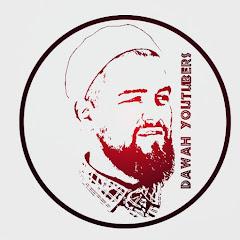 Dawah Youtubers Arabic