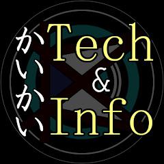 かいかいのテクノロジー&情報
