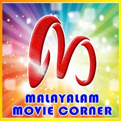 Malayalam Movie Corner