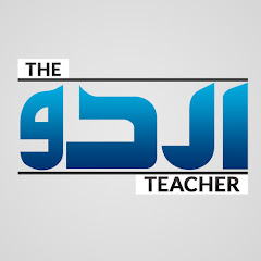 The Urdu Teacher