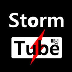 스톰튜브 (StormTube)