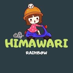 HIMAWARI RAINBOW