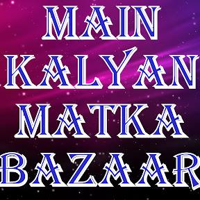 Kalyan Main Bazar